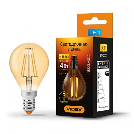 Купить Лампа Filament бронза G45FA E14 4Вт 360Лм 2200К Videx VL-G45FA-04142 (23689) ☎ (067) 440 53 73 ☎ (066) 882 49 97 ✓ лучшие цены ✓ постоянные акции и скидки ✓ отзывы ✓ точка выдачи в Киеве