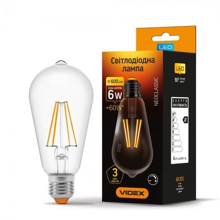 Купить Лампа Filament диммерная ST64FD E27 6Вт 600Лм 4100К Videx VL-ST64FD-06274 (24312) ☎ (067) 440 53 73 ☎ (066) 882 49 97 ✓ лучшие цены ✓ постоянные акции и скидки ✓ отзывы ✓ точка выдачи в Киеве