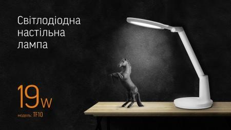 Купить недорого Лампа LED настольная Videx VL-TF10W 19W 3000-5500K 220V (25050) ☎ (066) 882 49 97 ✓ лучшие цены ✓ бесплатная доставка по Украине ✓ отзывы и фото ✓ точка выдачи в Киеве